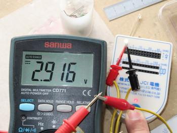 小型白色LEDの点灯電圧は2.916V(電流は約2mA)