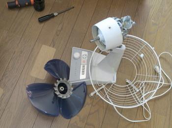 ようやく外れた古い扇風機の羽根