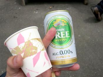 ノンアルコールビールも頂く