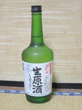 木曽のかけはし・生原酒しぼりたて